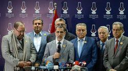 Marche du 20 juillet: Les partis de la majorité appellent les habitants d'Al Hoceïma à y