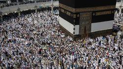 Le tarif du pèlerinage du Hajj a encore