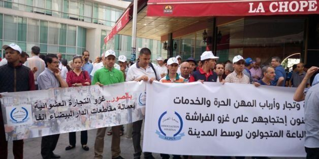 En colère, les commerçants du centre ville de Casablanca ont baissé les rideaux ce