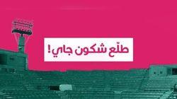 53ème édition du Festival International de Hammamet: Ce qui vous