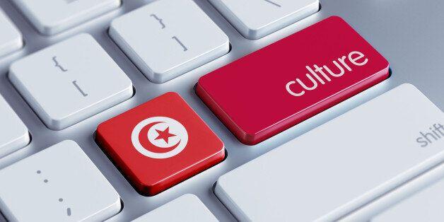 Tunisia High Resolution Culture