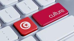Le programme d'Appui au secteur de la Culture en Tunisie