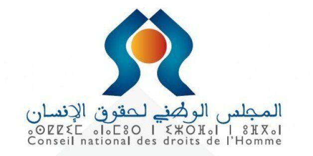 CNDH: Précisions après la fuite partielle de son rapport sur Al