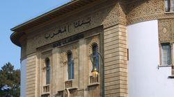 Flexibilité du dirham: Akesbi accuse Bank Al Maghrib d'avoir