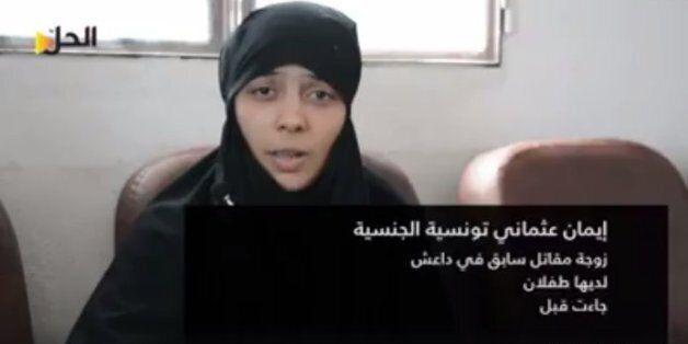 Cette Tunisienne raconte son parcours vers Daech et espère revenir en Tunisie