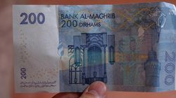 Système de change fixe au Maroc: l'autre caisse de