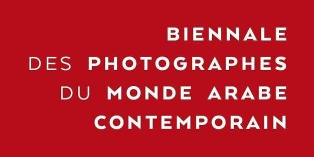 L'Algérie à l'honneur de la 2e Biennale des photographes contemporain du monde