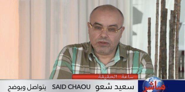 Said Chaou, l'ancien parlementaire à l'origine du rappel de l'ambassadeur du Maroc aux