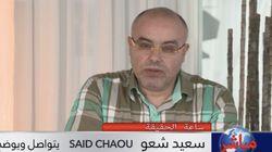 Rappel immédiat au Maroc pour consultation de son ambassadeur aux