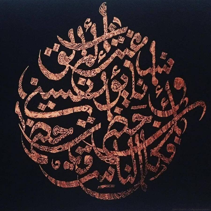 Un autodidacte qui s'est fait un nom à l'international. Interview avec le calligraphe tunisien Sami Gharbi
