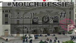 #MouchBessif: La campagne qui appelle au respect des libertés des