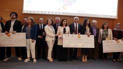 Voici les Marocains sélectionnés pour la finale du concours