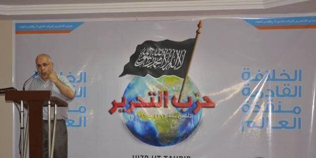Pour Hizb Ettahrir, la suspension de ses activités