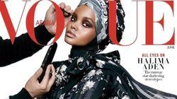 Qui est Halima Aden, le premier mannequin noir et voilé en couverture de Vogue