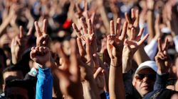 Al Hoceima : Le parquet annonce l'arrestation de quarante