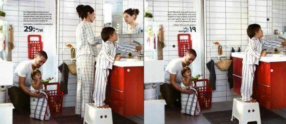 Sur une image promotionnelle, une entreprise saoudienne remplace une femme par... un