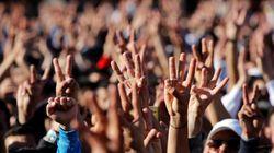Un ftour pour connaître les attentes de la jeunesse marocaine suite aux événements d'Al