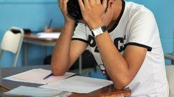 Tunisie: Le ministère de l'Éducation dément la fuite des épreuves écrites du