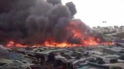 Un incendie se déclare au souk populaire