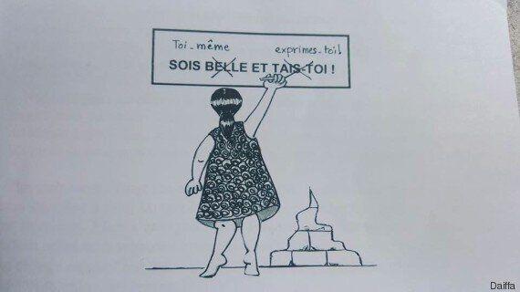 Forum International du HuffPost Maghreb: Sexualité, contraception et mères célibataires, le poids des