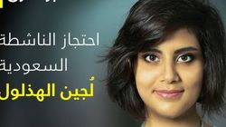 Arabie Saoudite: Arrestation d'une activiste saoudienne pour avoir bravé l'interdiction de