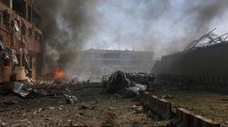 Afghanistan: au moins 80 morts dans un attentat à