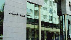 Un magistrat à la cour d'appel de Rabat pris en flagrant délit de