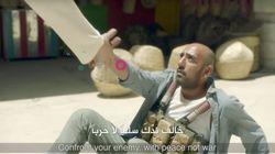 L'entreprise de télécommunications koweïtienne Zain lance un message contre le