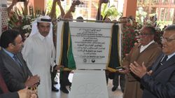 Une fondation qatarie investit 4 milliards de dirhams dans la région