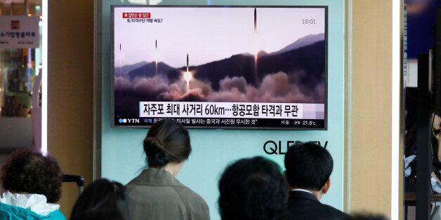 REUTERS/Kim