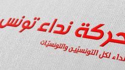 Tensions et démissions au sein de Nidaa