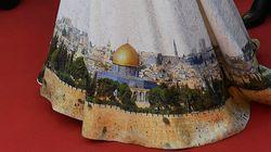 Jérusalem: Lorsque le gouvernement israélien honore le crime et la délinquance par le biais de sa ministre de la Culture à
