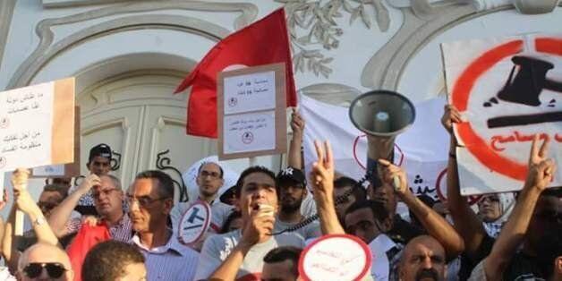 Tunisie: Marche de protestation dans la capitale contre le projet de loi sur la