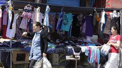 La Fédération Tunisienne du textile et de l'habillement voit le