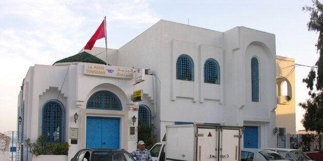 La Tunisie élue à la présidence du conseil d'administration de