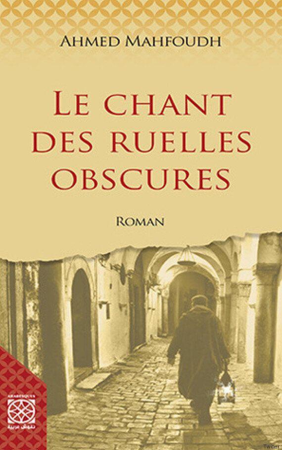 Romans tunisiens: Vous avez aimé Ettaliani? Vous aimerez Barguellil de