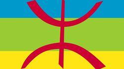 Journées culturelles Amazighes à Nabeul sous le thème