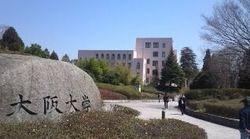育休中の社員が大学で学び、キャリアアップを目指す。ダイキン工業と阪大がスタート