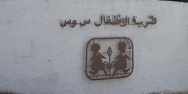 SOS village d'enfants Tunisie prépare déjà l'avenir: Le