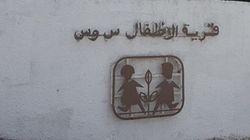 SOS village d'enfants Tunisie dévoile les grandes lignes du