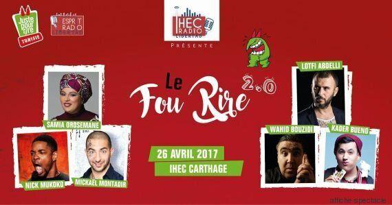Juste pour rire Tunisie: Lotfi Abdelli et la troupe du