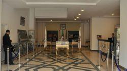 Une journée consacrée aux médaillés paralympiques algériens, le 22 avril au Musée olympique et