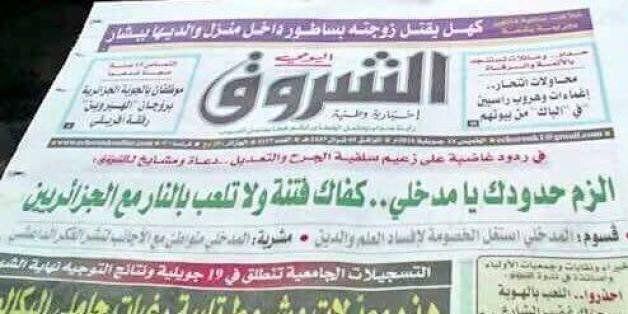 Les dettes du journal Echorouk envers les imprimeries s'élèvent à 60 milliards de centimes, selon Hamid