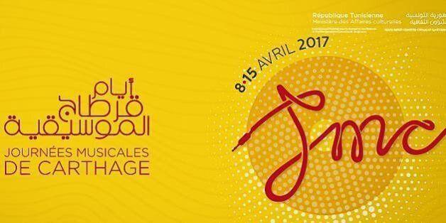 Journées musicales de Carthage: Les détails du marathon musical