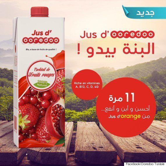Le message amusant de ce Tunisien tourné en une action marketing