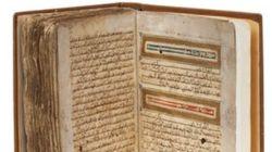 Ce coran marocain mis aux enchères vaut plus de 200.000 dirhams