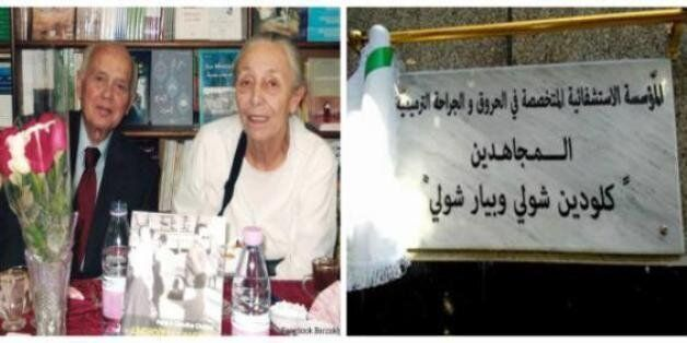 Alger: la clinique des grands brûlés baptisée du nom de Pierre et Claudine