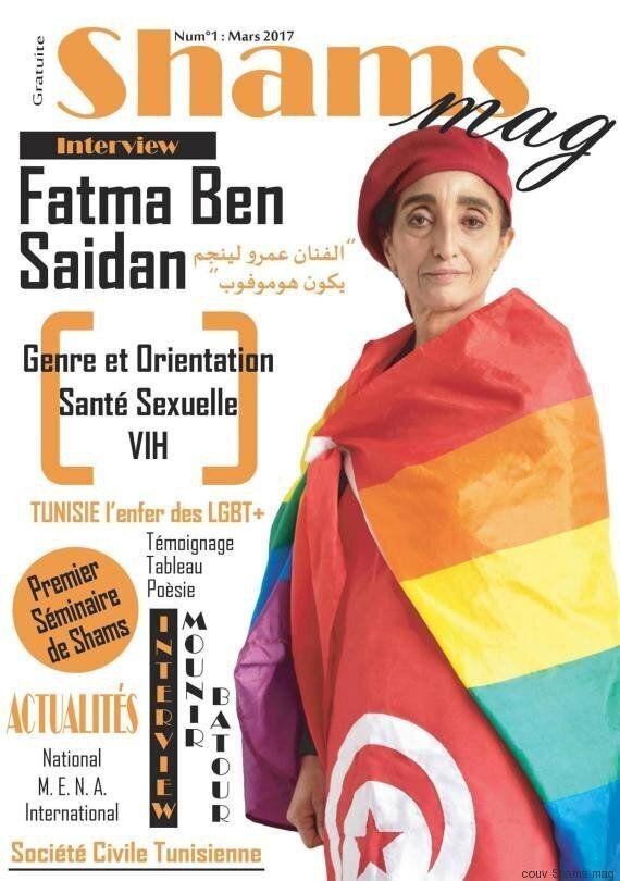 Shams Mag, premier magazine en ligne pour traiter des sujets autour de l'homosexualité en