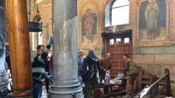En Egypte, une explosion dans une église copte fait au moins 15