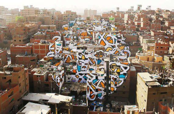 Calligraffiti: Les artistes Bahia Shehab et eL Seed lauréats du Prix Unesco-Sharjah pour la culture